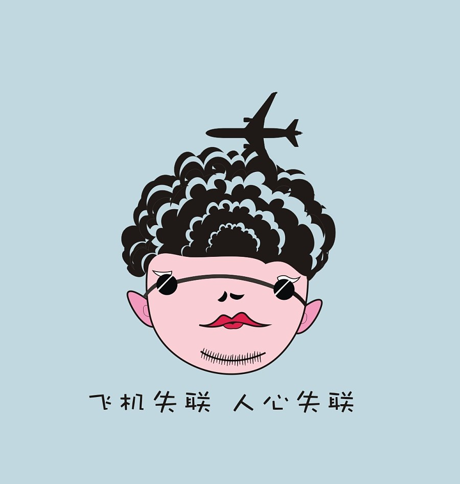 歌手洛天依 奋斗qq表情分享展示图片