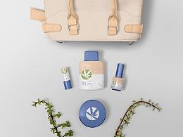 LOGO设计名片香薰护肤品牌包装