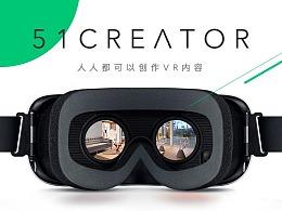 自由创作VR室内设计样板间