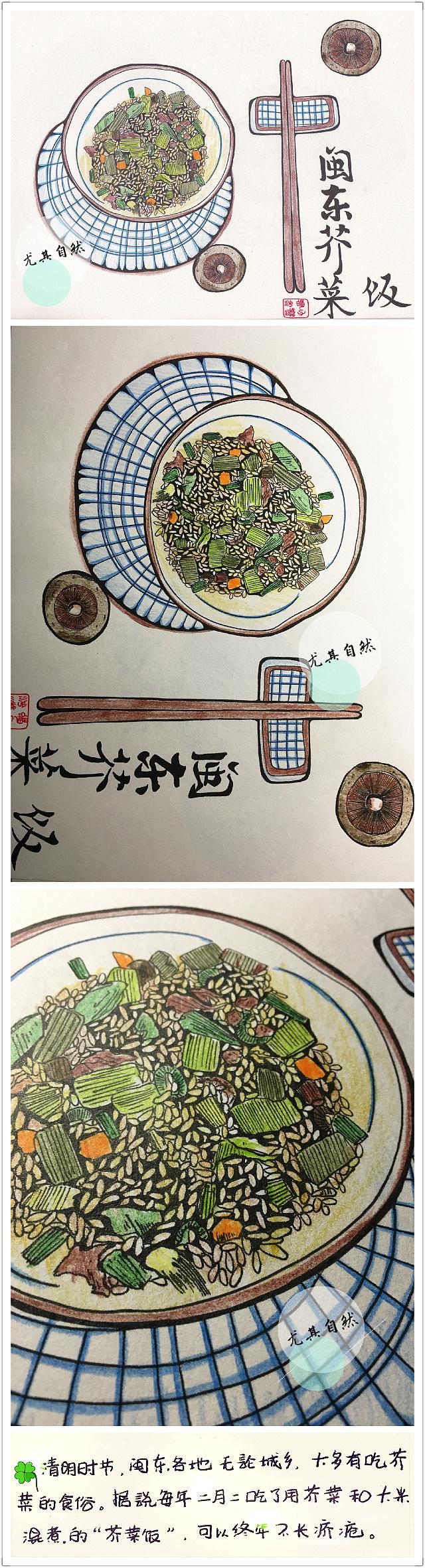 食俗福建·手绘福建各地清明小吃美食