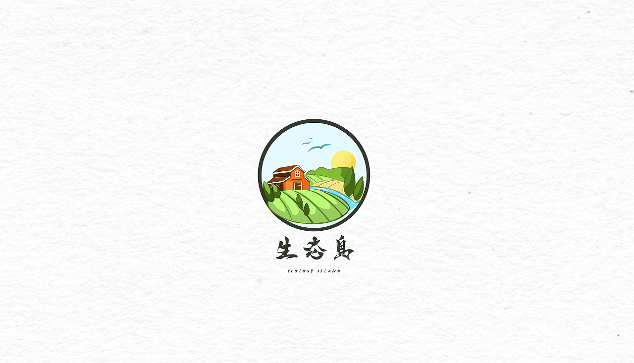 原创 | 生态岛 | logo设计 | 卡通 | 字体设计