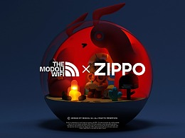 MODOLI | Zippo SOS