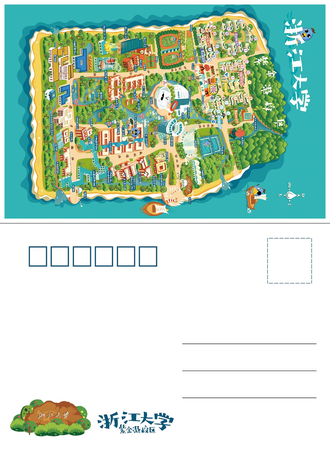 浙大手绘地图