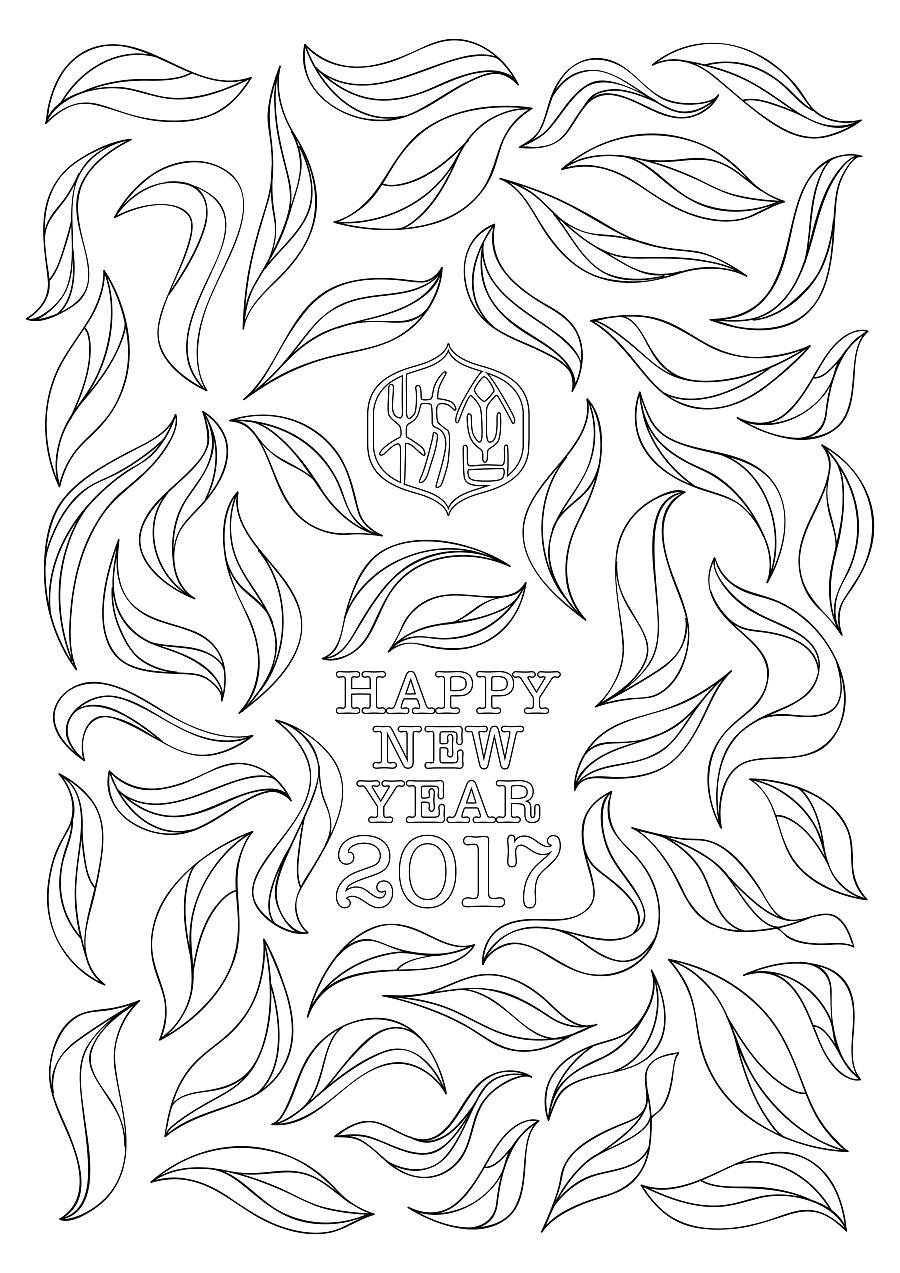 【手绘—电脑—手绘】舍枋手绘新年贺卡创意|图形
