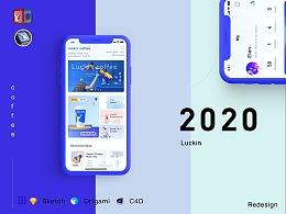 2020-UI-luckin coffee APP redesign