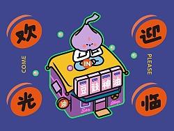豆豉镇商铺插画合辑(1)