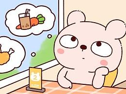 冷兔宝宝爱吃饭篇 —— 网络表情