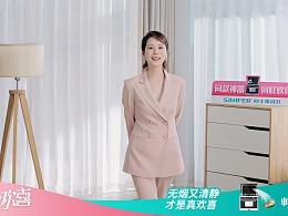 海清 x 帅丰 x 电视剧小欢喜中插广告