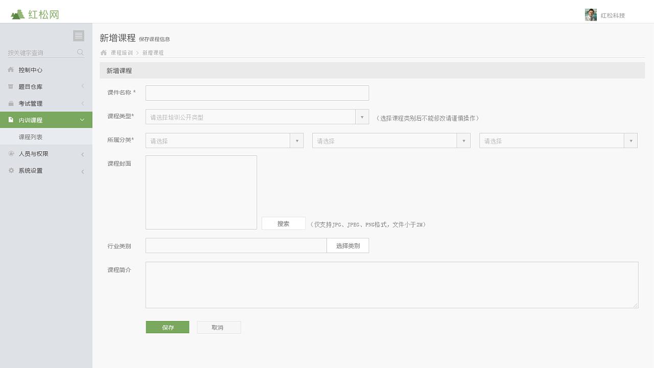 企业网站中英文版源码_企业信用报告 自主查询版 网站 (https://www.oilcn.net.cn/) 网站运营 第1张