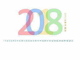 新的一年,新的开始   2018 新年快乐