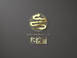 安徽马鞍山 叁皖面 品牌标志设计