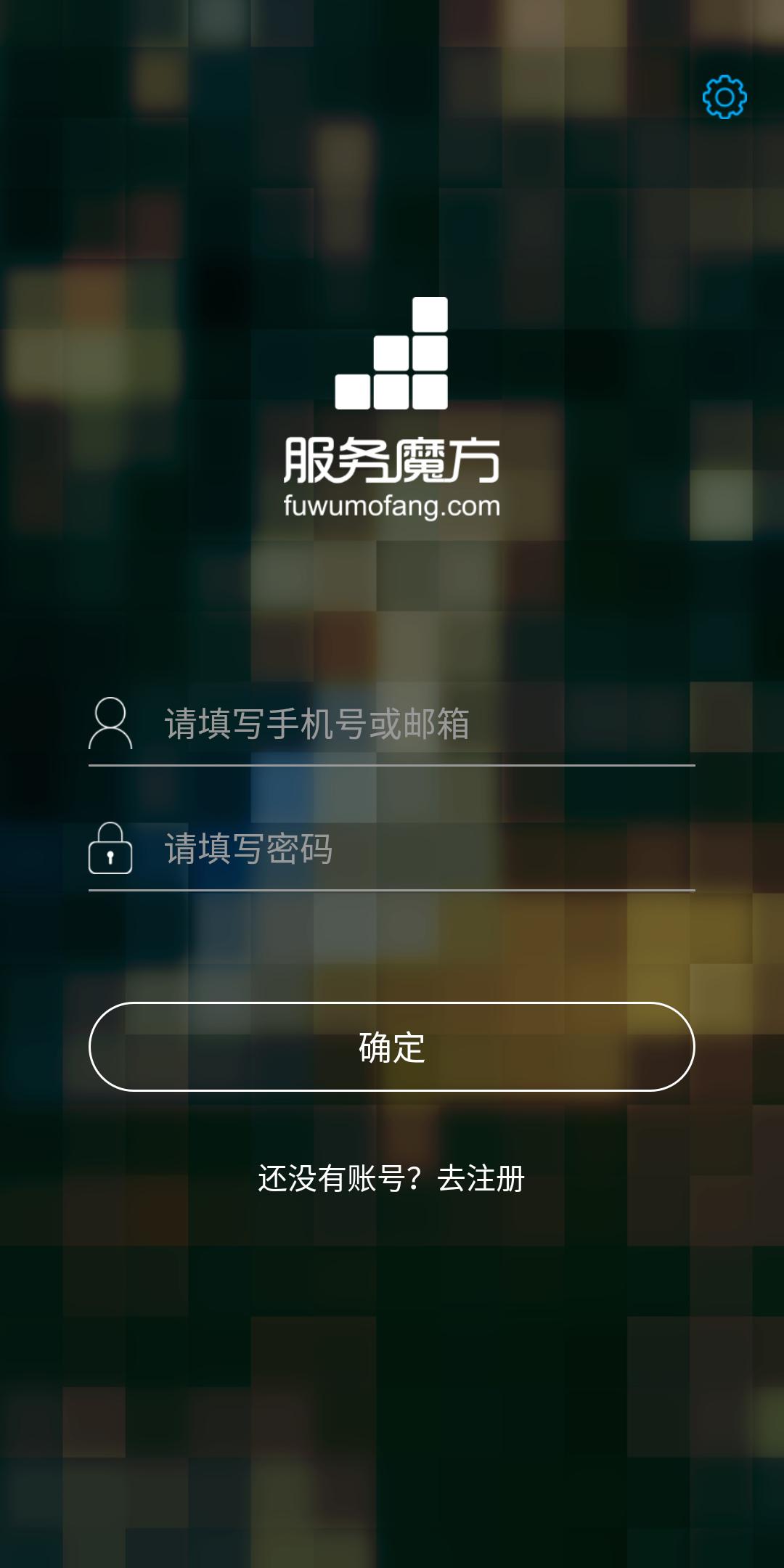 移动办公软件app界面设计如何绘制简易bmc图片