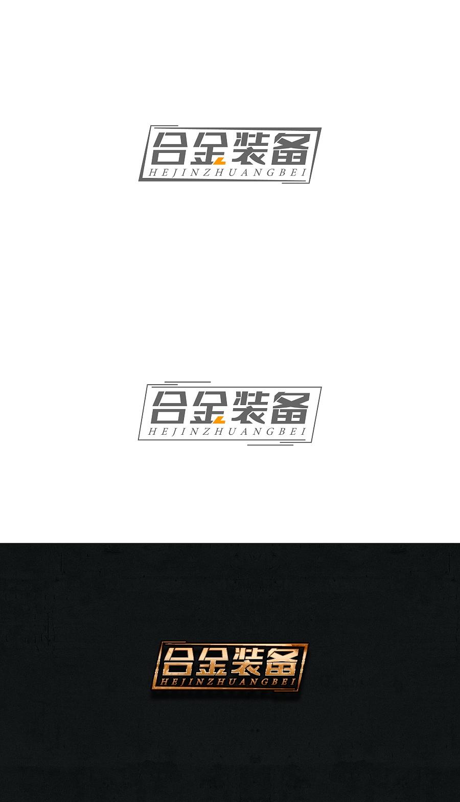 查看《valiant_馨子[原创作品]第三波字体设计》原图,原图尺寸:1920x3344