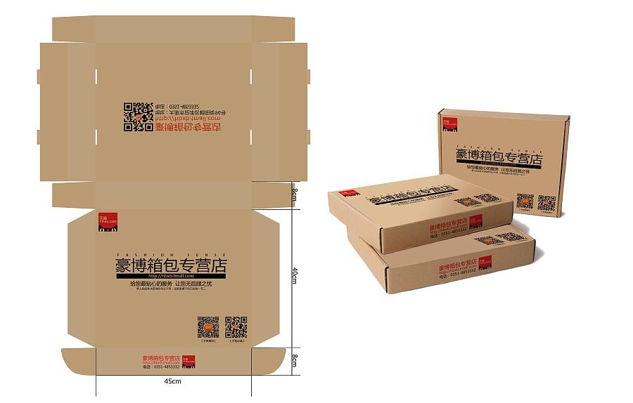 包装纸盒的设计要点有哪些图片