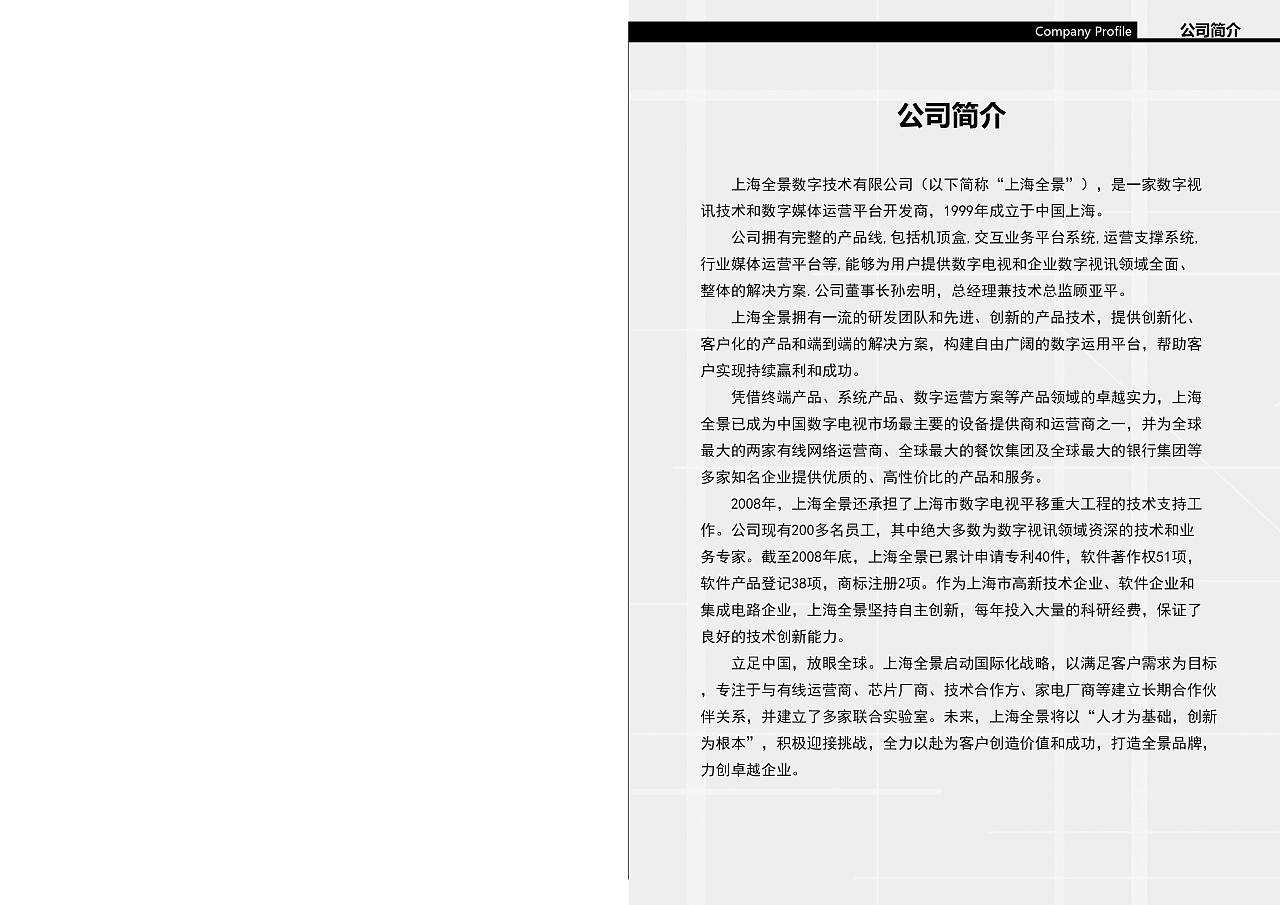 型录排版_型录排版设计 平面 书装/画册 独孤患者 - 原创作品 - 站酷 (ZCOOL)
