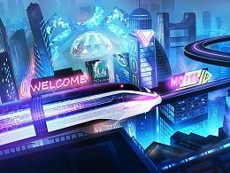 比亚迪未来城市