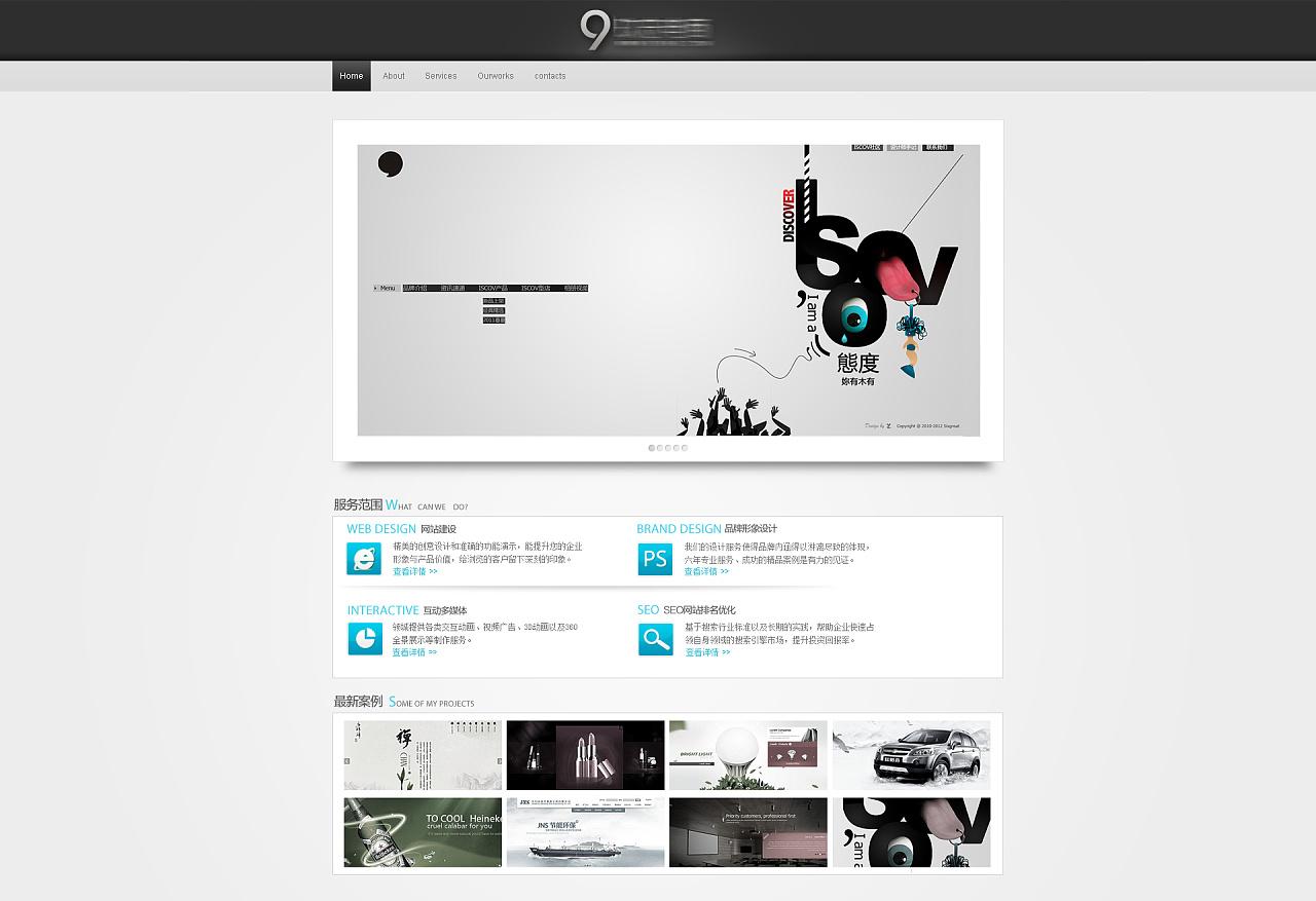 电商网站设计哪个品牌策划公司做的好?图片
