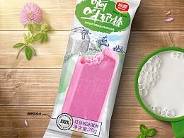 青岛顶喜冰淇淋包装设计