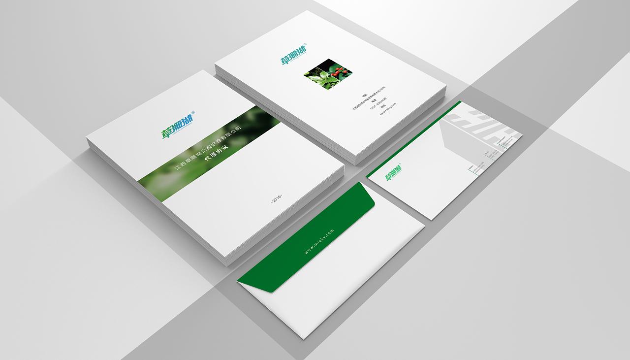 协议封面设计图片