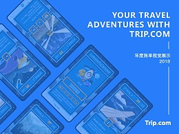 『 Trip.com 』年度账单展示