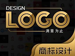 品牌设计长图设计