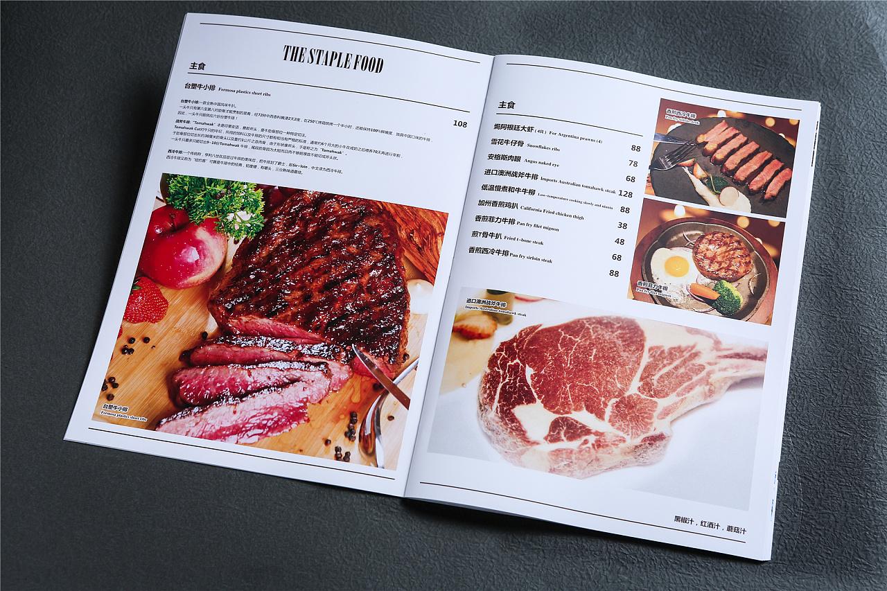重庆中餐菜单设计,推荐捷达菜谱制作公司图片