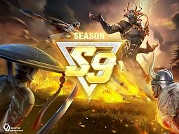 开年赛季-S9