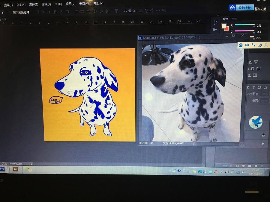 理发店的狗 图案 平面 想吃芒果派 - 原创设计作品
