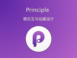 principle-卡片式翻页