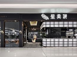 """商场餐厅设计""""星美聚""""跟随鱼尾狮游走新加坡风情餐厅"""