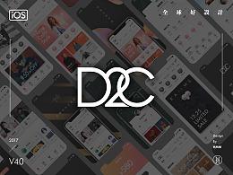 [UI] D2C适配iOS11概念稿