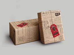 巨灵设计:旧报纸包装设计