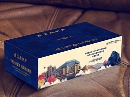 蓝庭地产 纸抽盒设计