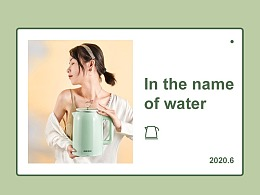 奥克斯 | 电热水壶详情页