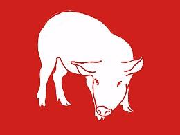 猪年快到啦