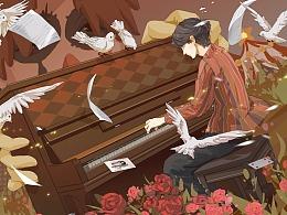 《丑》-幻乐之城演唱人朱一龙