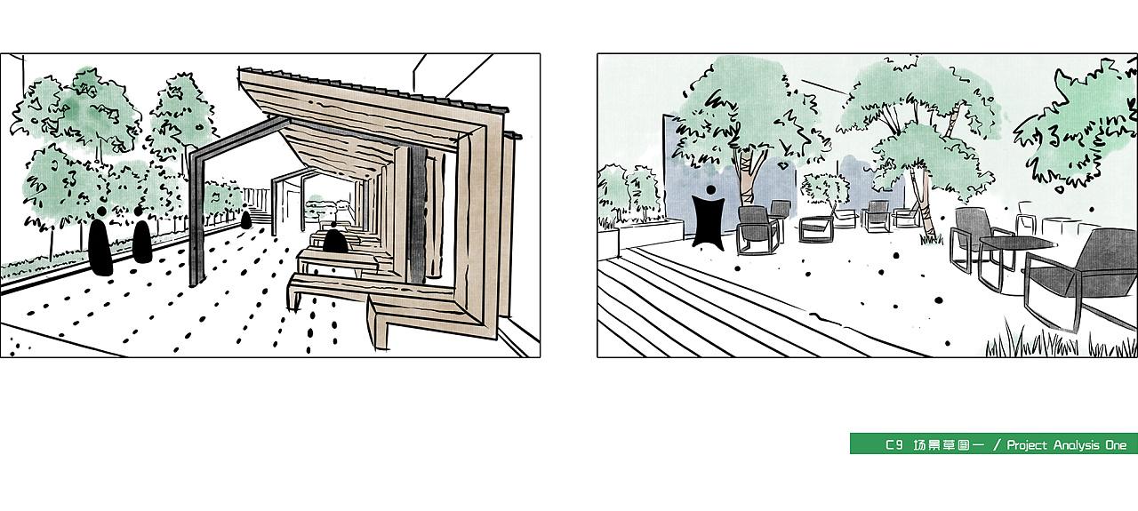 《野间,野性景观》第三篇,设计分析篇