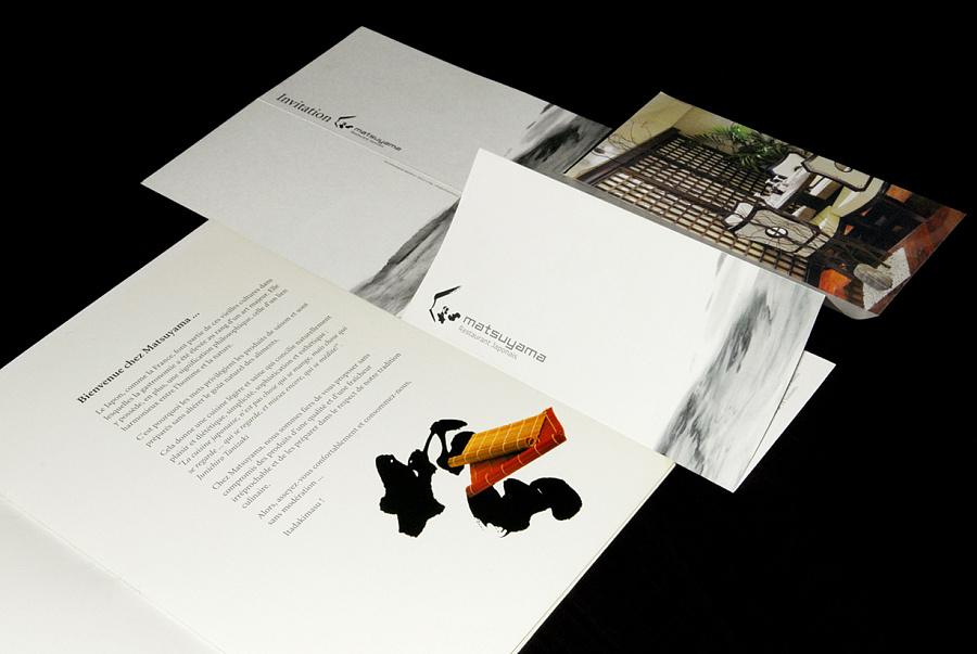 查看《之间设计-松山日本料理》原图,原图尺寸:1228x823