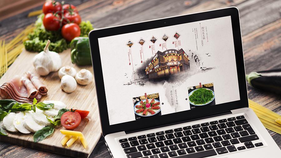 查看《餐饮品牌项目VI设计案例》原图,原图尺寸:3000x1689