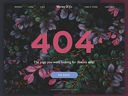 2018年不可错过的创意404报错设计