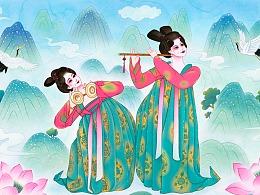唐宫夜宴插画