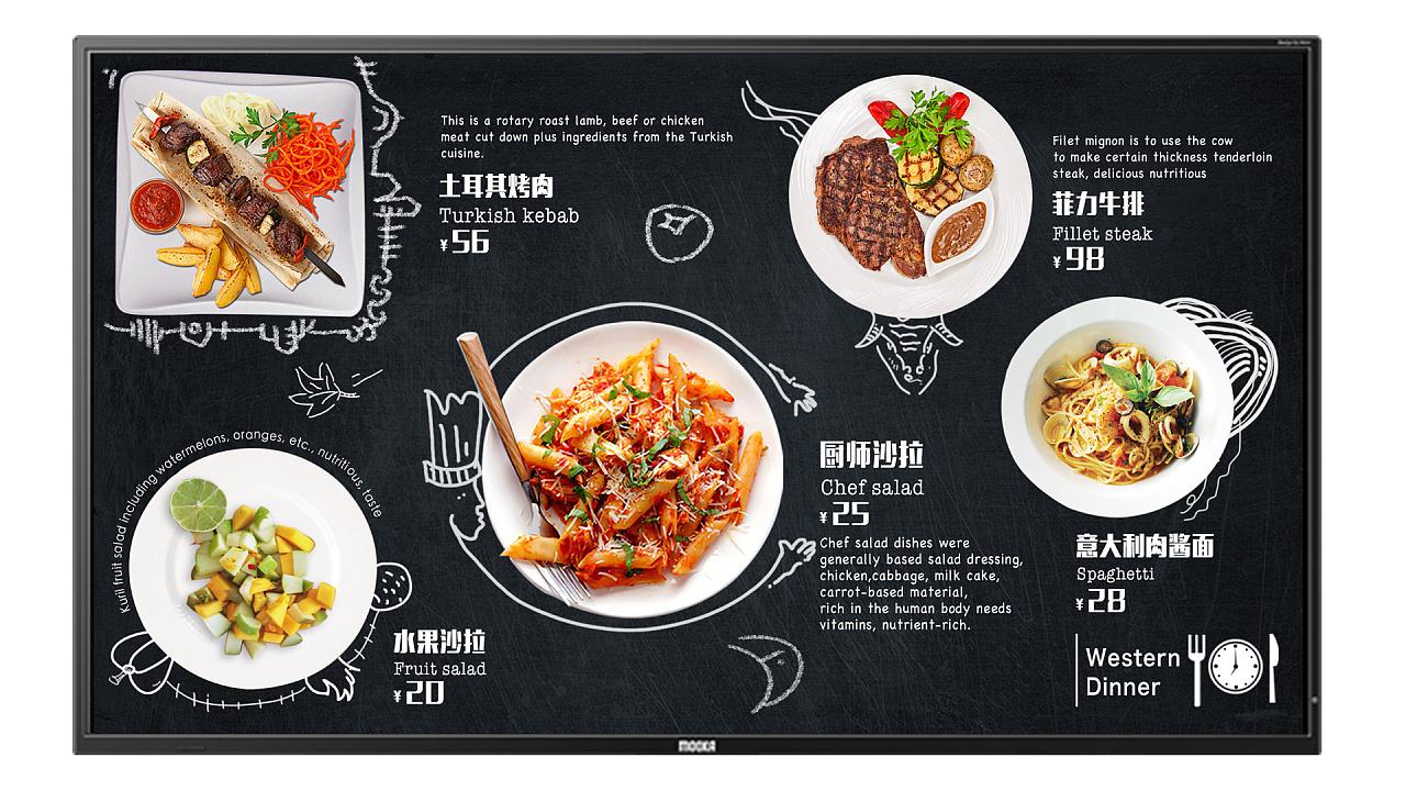 西餐餐牌设计-手绘