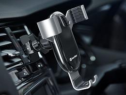 亚马逊车载手机支架图片设计
