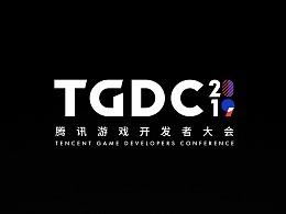 TGDC2019 腾讯游戏开发者大会