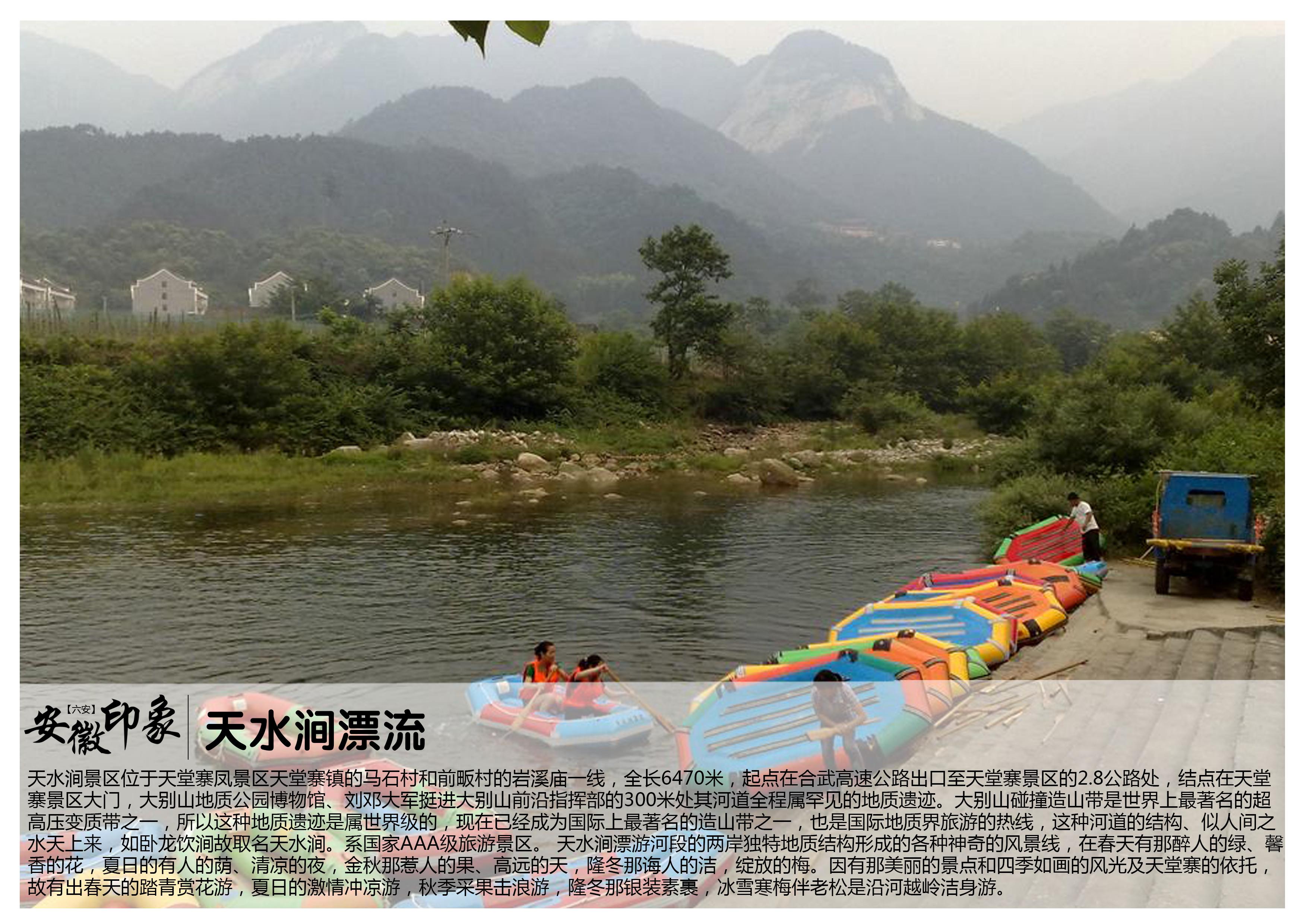 安徽快三开奖:安徽合力(600761SH):拟向中国区域红十字会等机构捐赠现金及等价物合计290万元