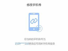 你是中心app-v2.0