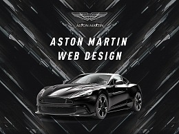Aston Martin - Web Design