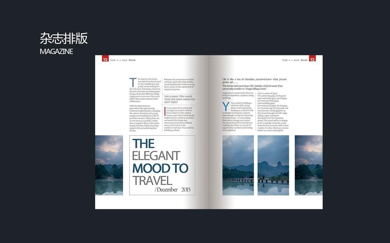 版式设计|平面|书装/画册|aimee_l - 原创作品 - 站酷图片