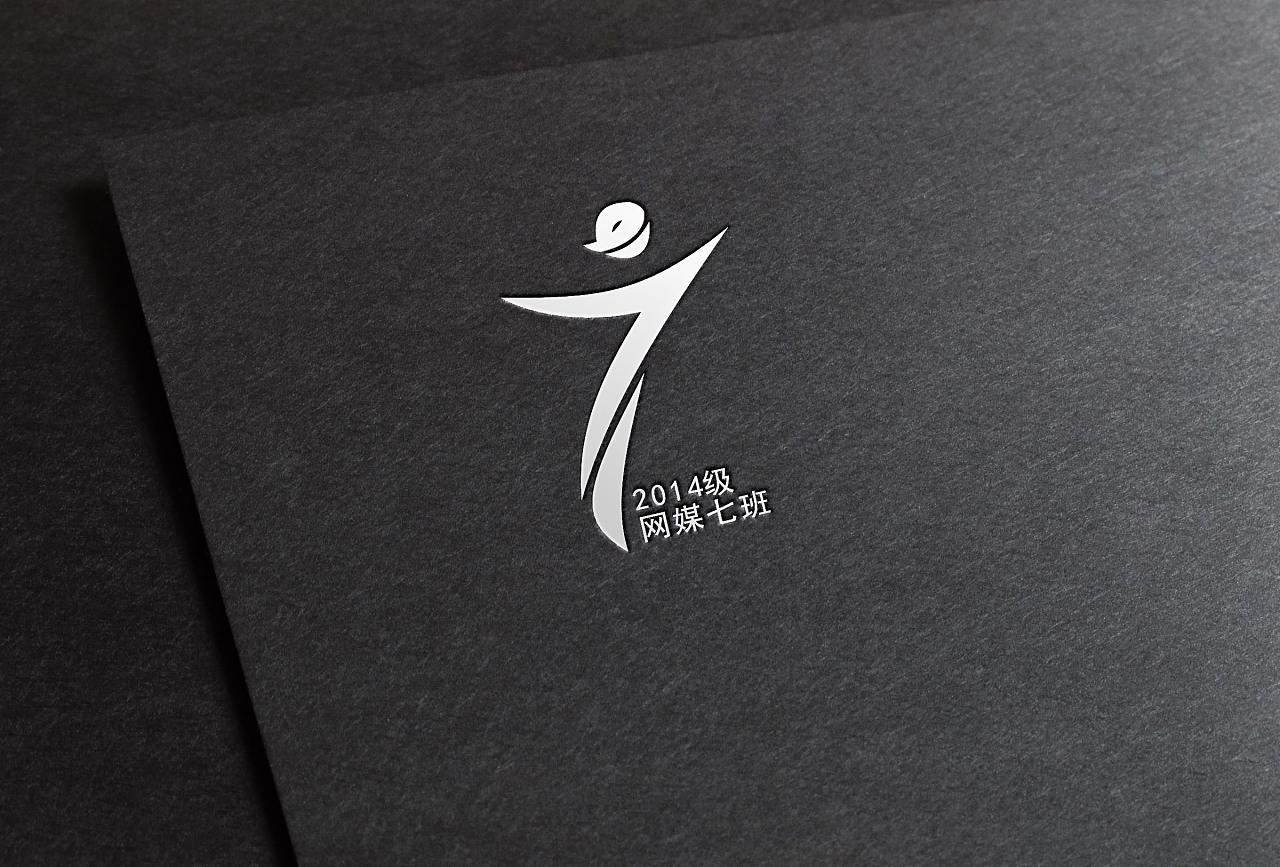 网媒七班班徽设计