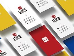 红鬃马品牌标识设计